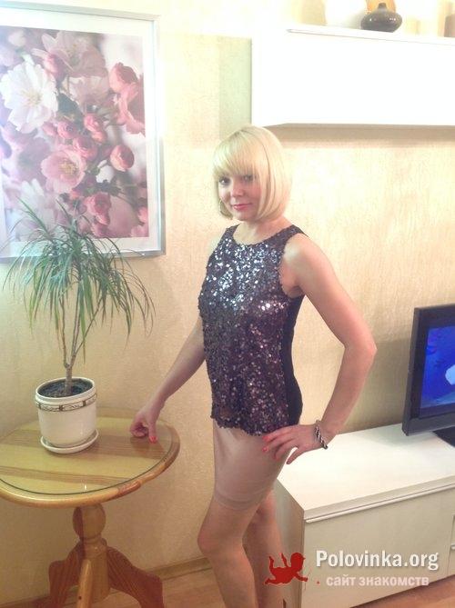 сайт знакомств новосибирск форум